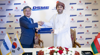 Oman Shipping Company signs agreement with Daewoo for three VLCC vessels